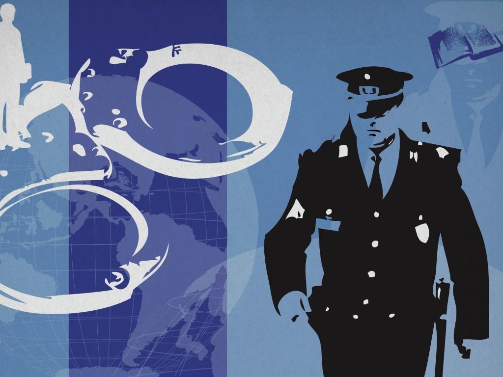 TRUMP REPORT: SECURITY AND PROPAGANDA - cover