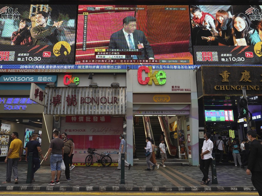 What To Know About Hong Kong's Special Status And What Happens If The U.S. Removes It