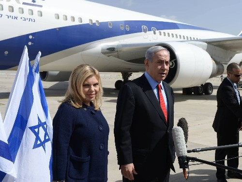 Audio Of Israeli Prime Minister's Wife Screaming Over Gossip Column Emerges Online