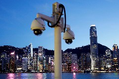 Discover surveillance system