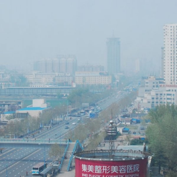 Chinese Breathe Bags of Mountain Air