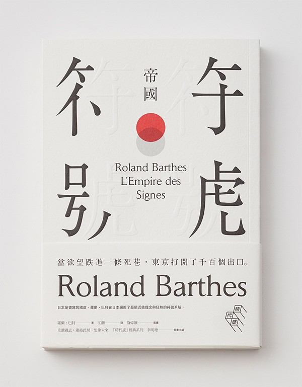 书 - Magazine cover