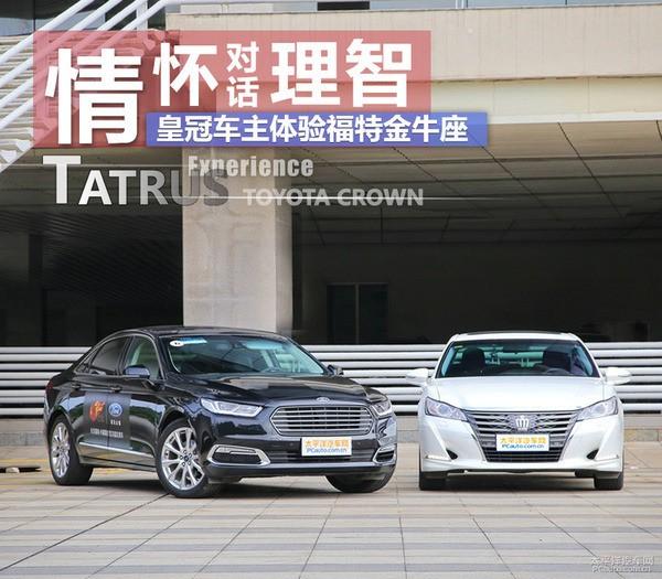 经久耐用的车型☞日本车 - Magazine cover