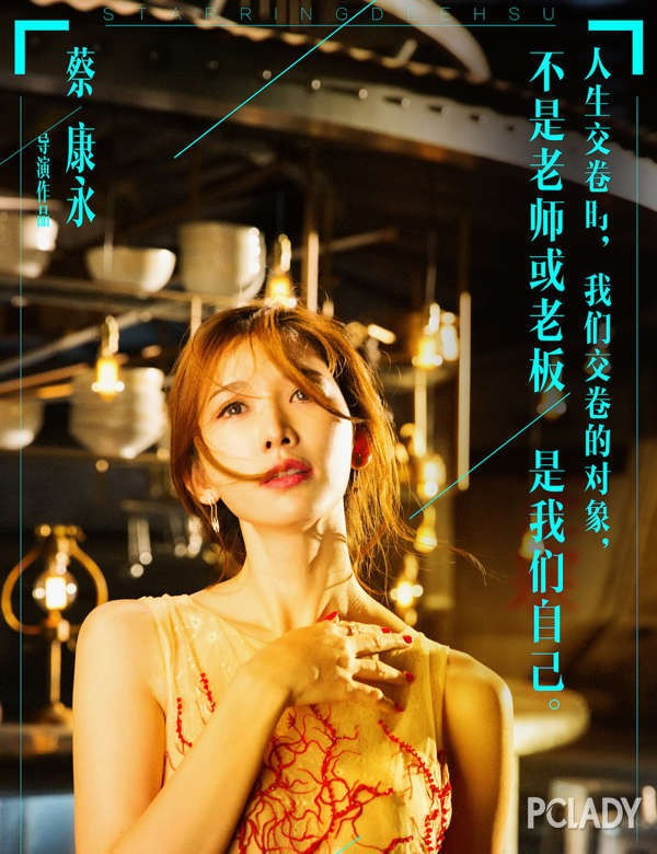 人生的意义 - Magazine cover