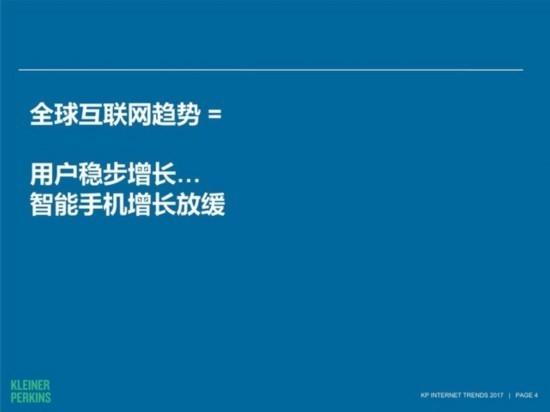 强消费 - Magazine cover