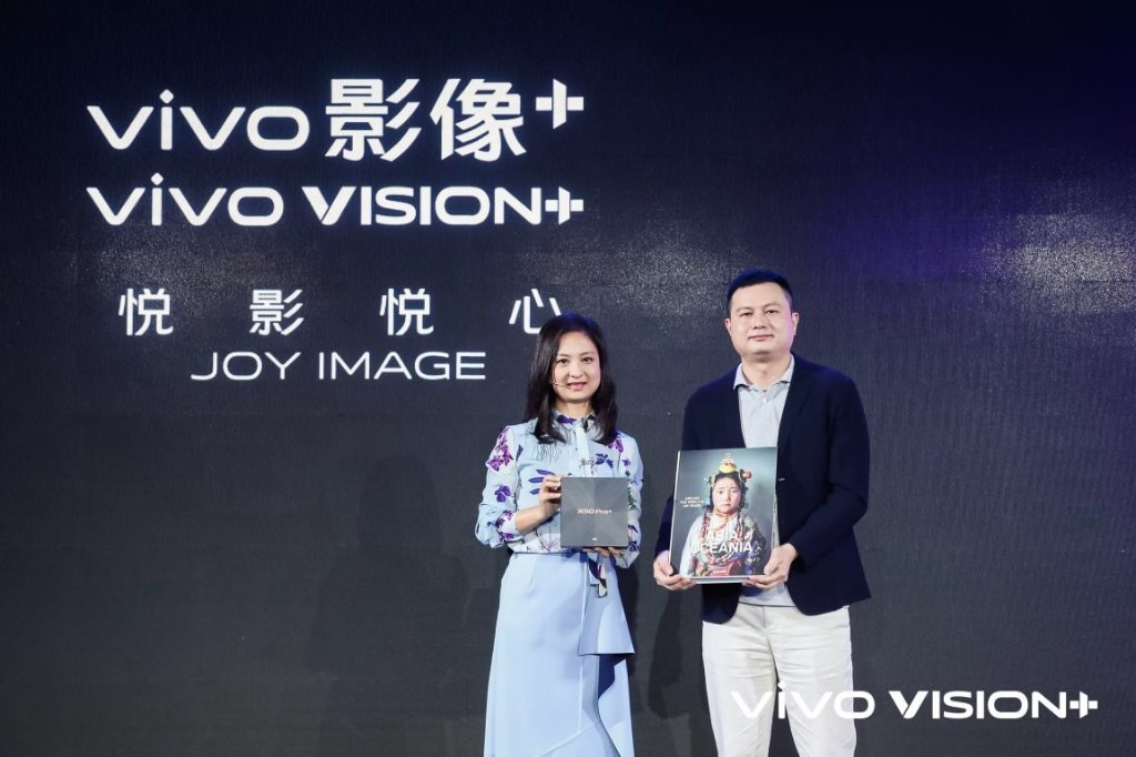 """vivo Partners With National Geography to Launch """"VISION+"""" Initiative to Promote the Culture of Mobile Photography- PingWest"""