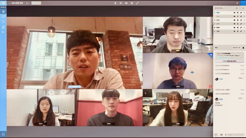 구루미, 20억원 규모 프리 시리즈A 투자유치 - 'Startup's Story Platform'