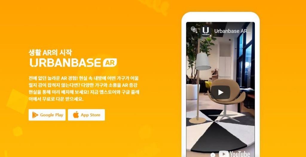 어반베이스, 우미건설로부터 전략적 투자 유치 - 'Startup's Story Platform'