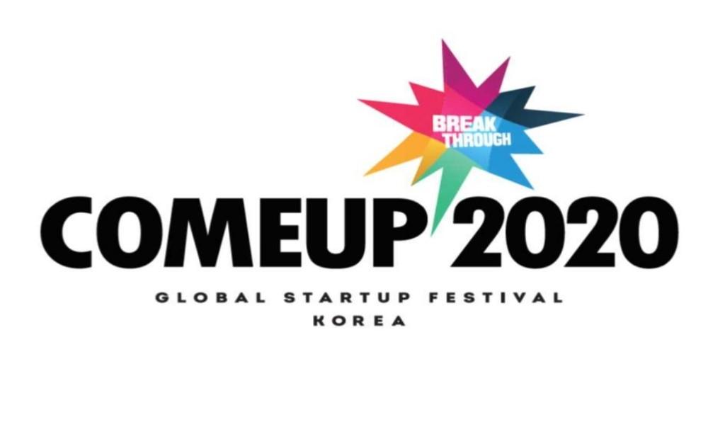 글로벌 스타트업 페스티벌, '컴업 2020' BI 공개
