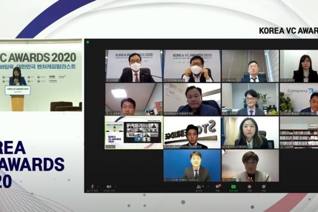 'Korea VC Awards 2020' 최우수 운용사 '컴퍼니케이파트너스', 올해의 투자기업 '스타일쉐어'