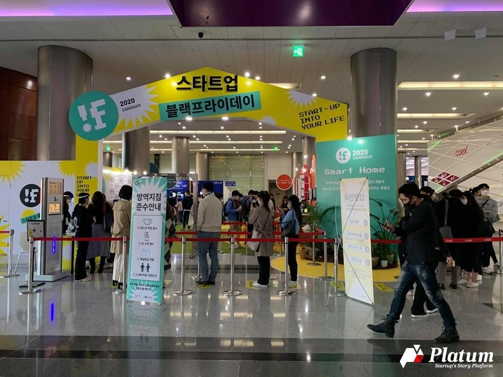 [현장] 국내 최대 스타트업 거리축제 'IF2020′ 올해는 코엑스에서