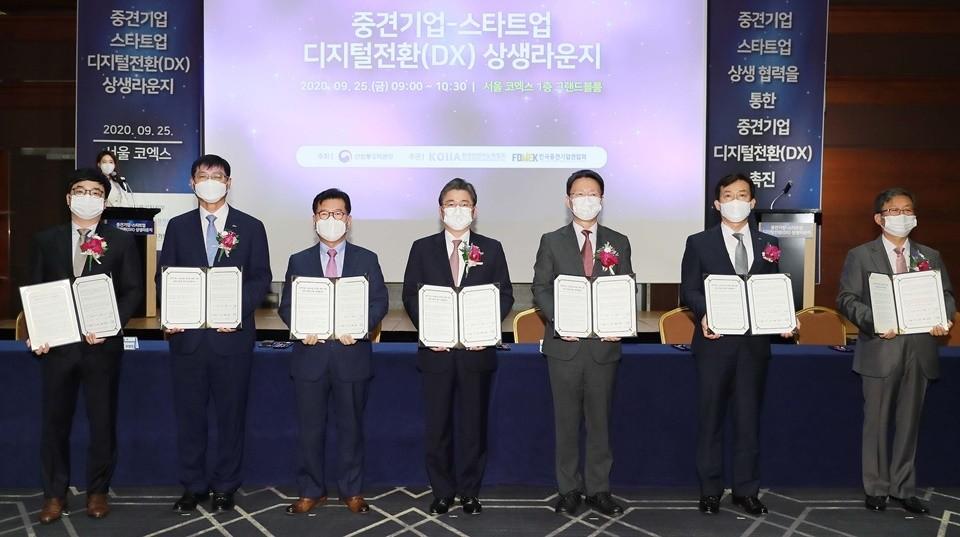 신보, 산업부 등 7개 기관 '중견기업 –스타트업 상생 업무협약' 체결