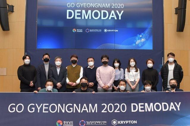 경남형 액셀러레이팅 프로그램 'GO GYEONGNAM' 1기 데모데이 성료…대상은 '뉴트리인더스트리'