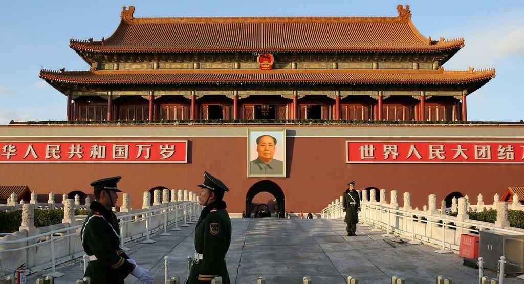China history & culture - Magazine cover