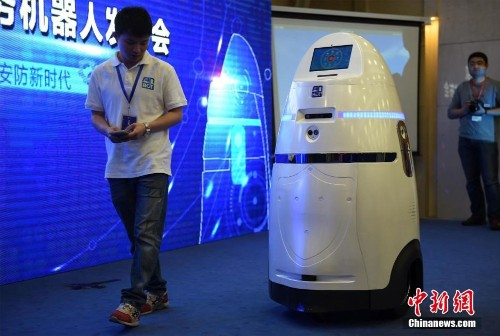 China Debuts Anbot, The Police Robot