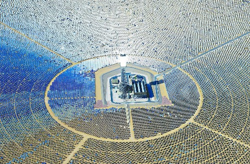 The World's Largest Solar Farm