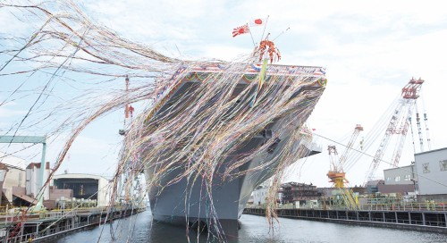 Biggest Japanese Warship Since WWII Will Carry Helicopters, No Planes