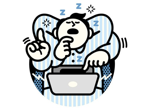 Is there a way to be productive while I sleep?