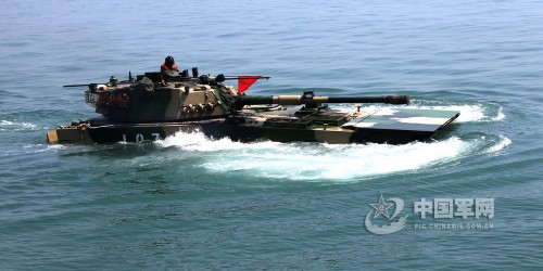 China Practices Pacific D-Days With Tanks And Hovercraft