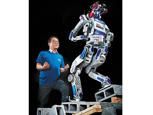 Rescue Robots' Long Road Ahead