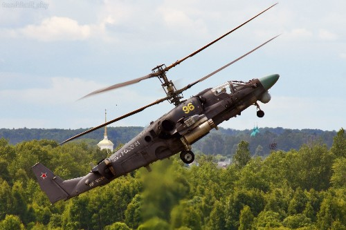 New Attack Helicopter Set To Enter Russian Service