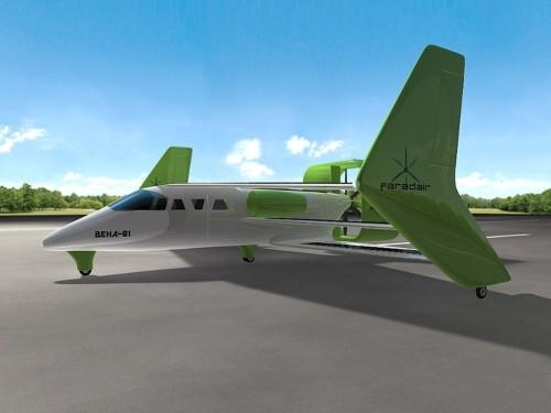 Bio-Electric-Solar Hybrid Triplane Seeks Backers