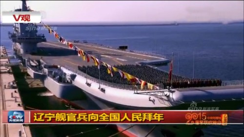 Happy Chinese New Year from China's New Aircraft Carrier