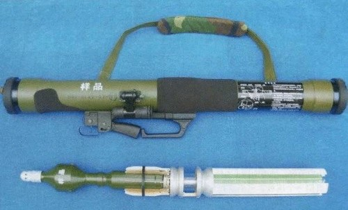 China Shows Off Less Deadly Rocket Launcher