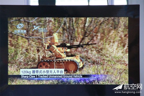 China's New Military Robots Pack More Robots Inside (Starcraft-Style)