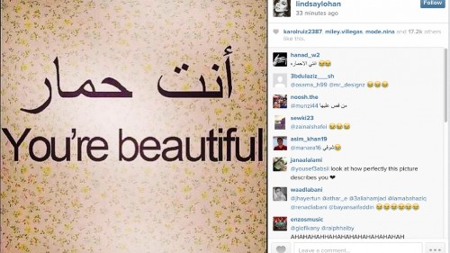 Lindsay Lohan is posting in Arabic on Instagram again. What could go wrong?