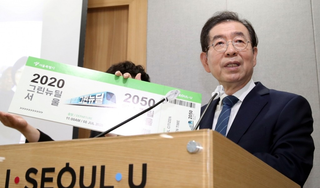 Seoul mayor's progressive legacy called into question after his death