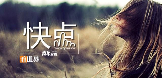 文字 - Magazine cover