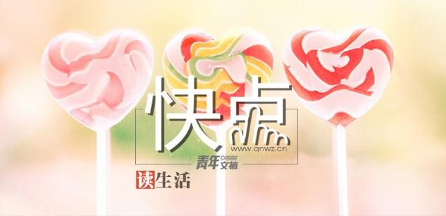 诗集 - Magazine cover