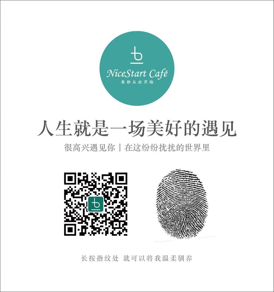 交流人间 - Magazine cover