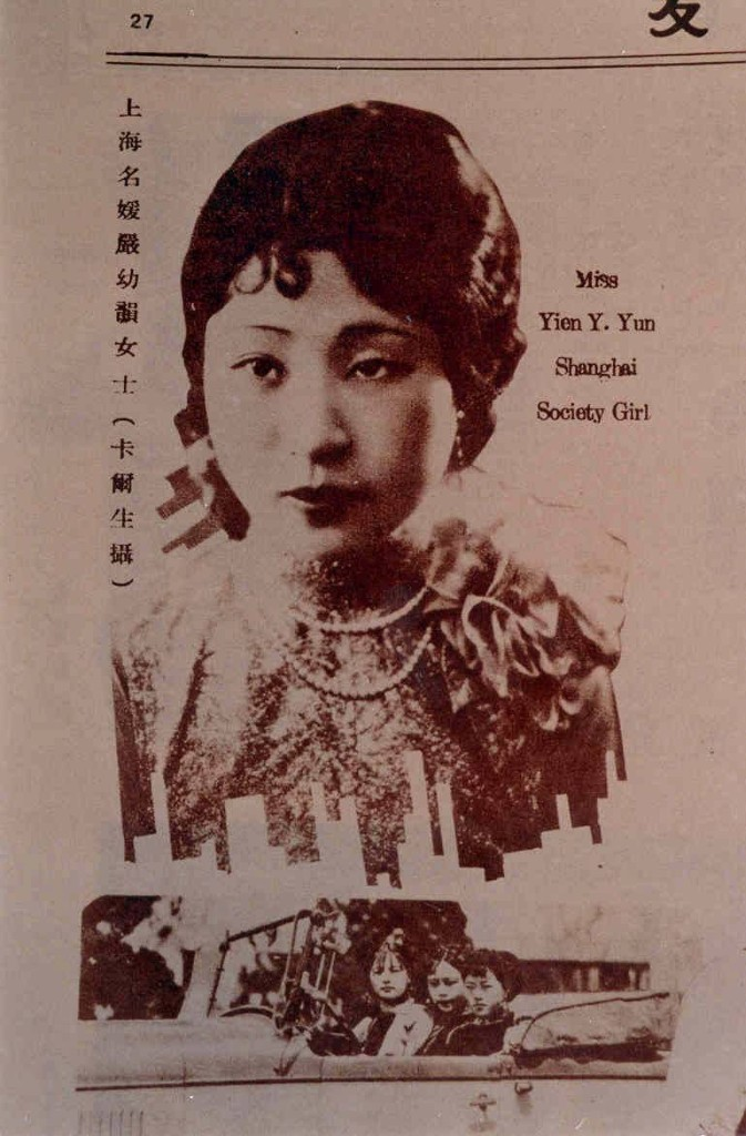 방탄 - Magazine cover