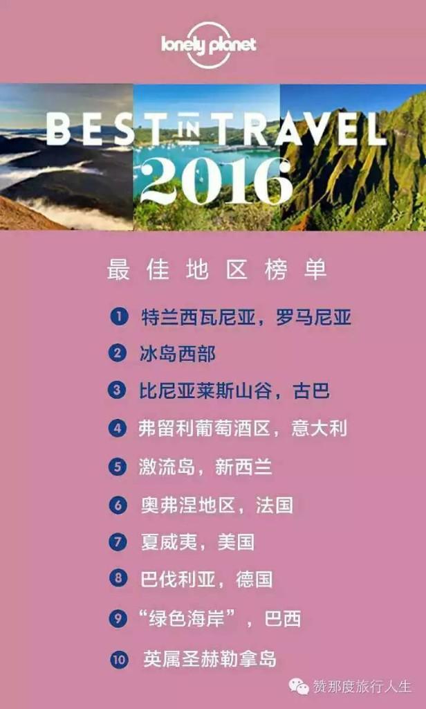 路人甲 - Magazine cover