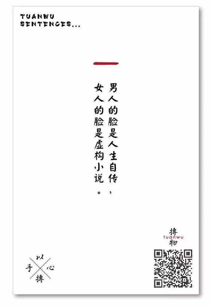 日历 - Magazine cover