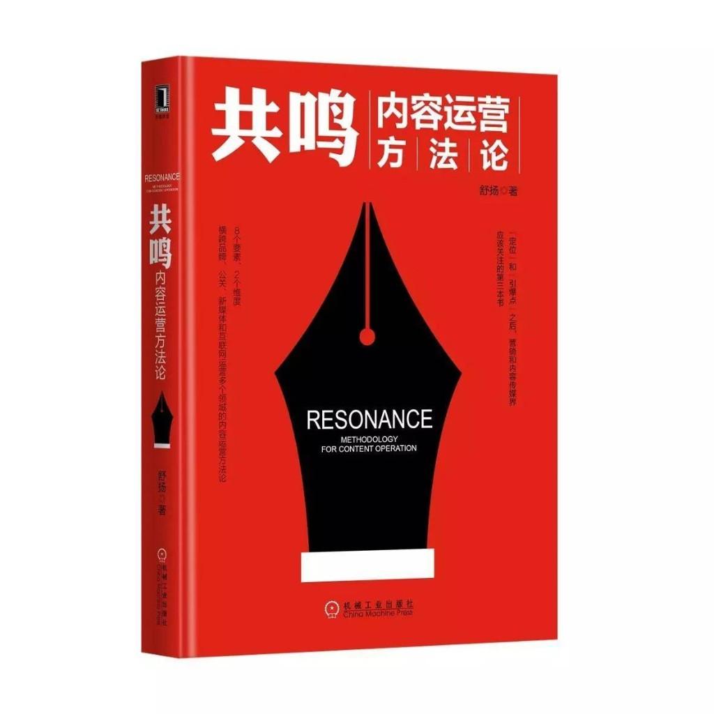 工作技能 - cover