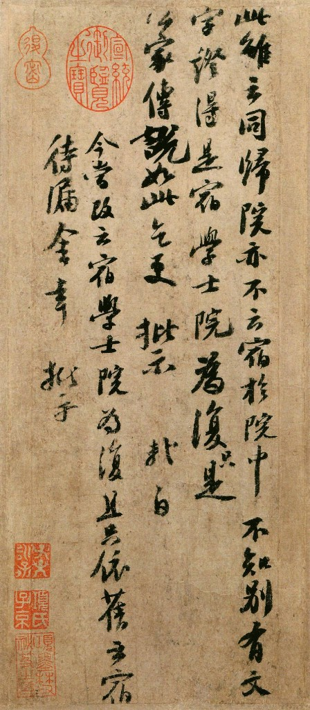 精彩 - Magazine cover