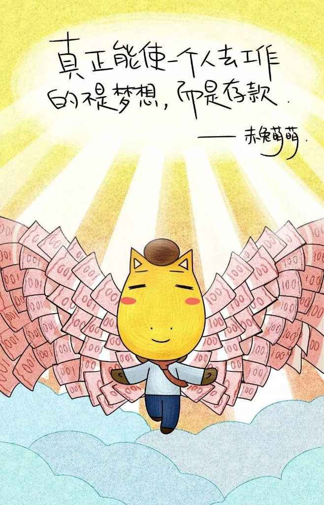 职场 - Magazine cover