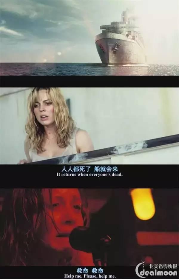 生活 - Magazine cover