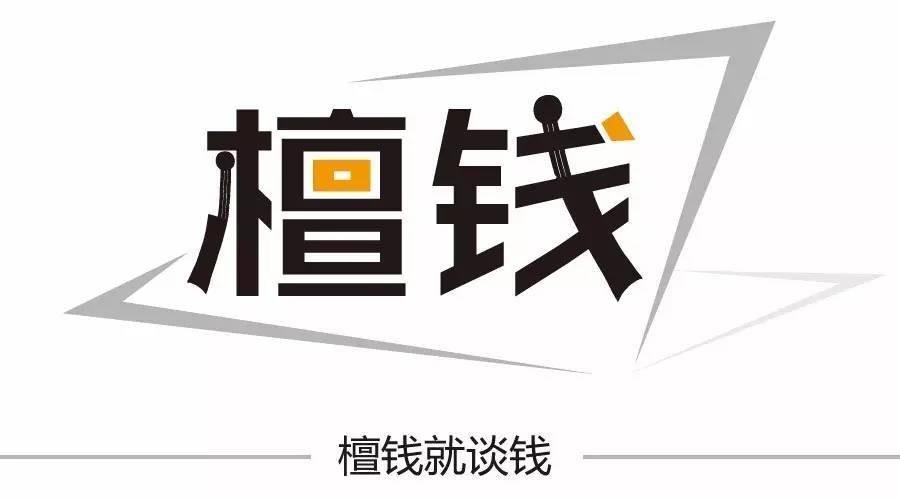 生活情调 - Magazine cover