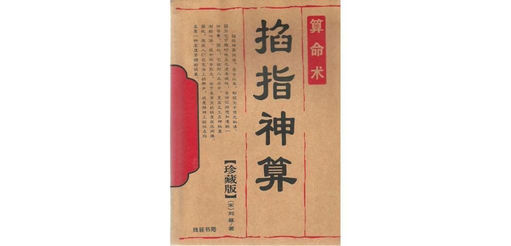 玄 - Magazine cover