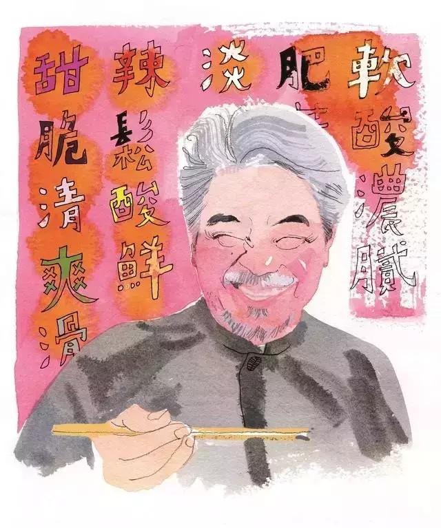 男人时尚 - Magazine cover