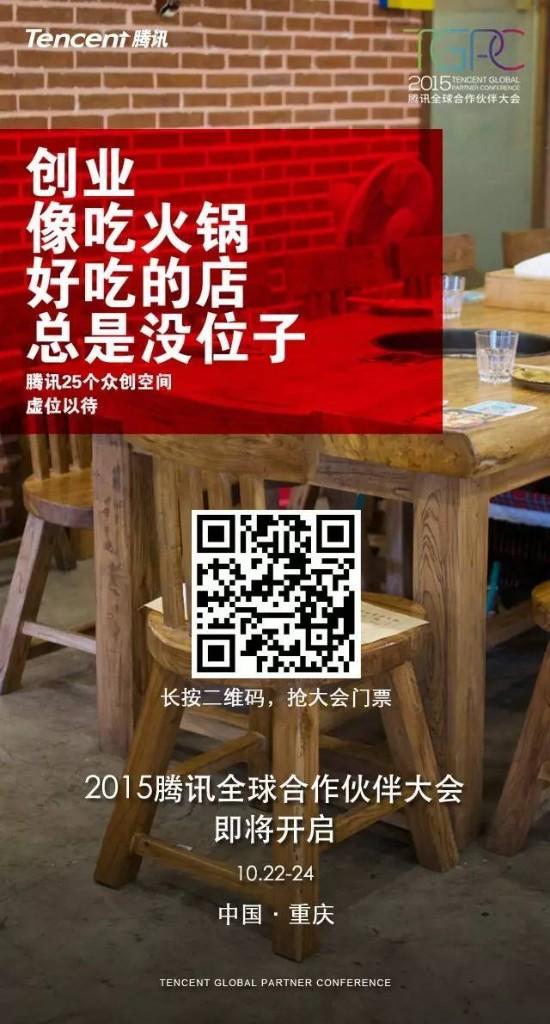 網購時尚 - Magazine cover
