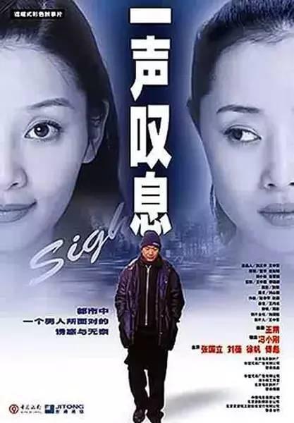网文 - Magazine cover