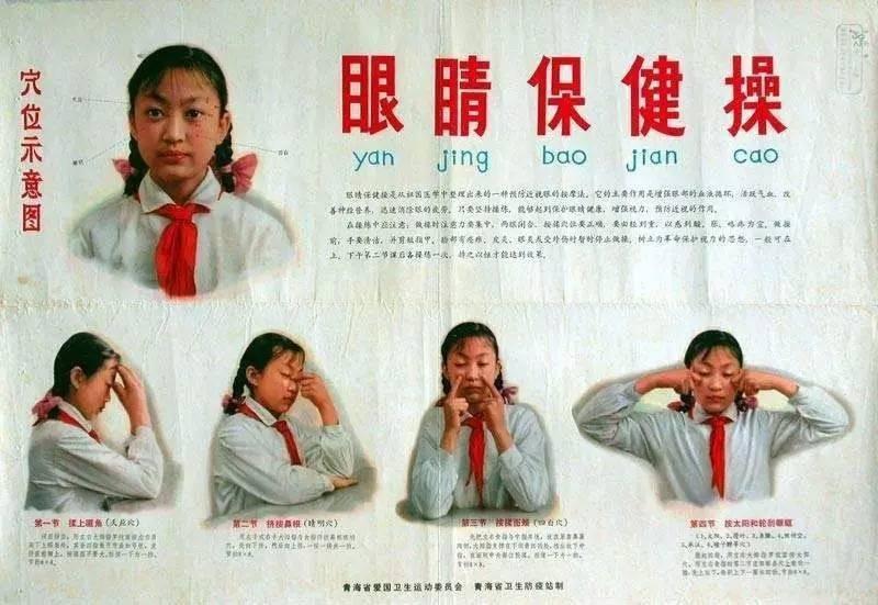 税务 - Magazine cover
