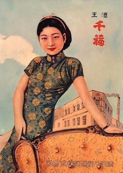 2 - Magazine cover