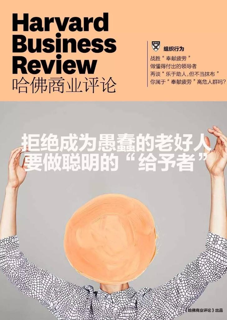 灵汤 - Magazine cover