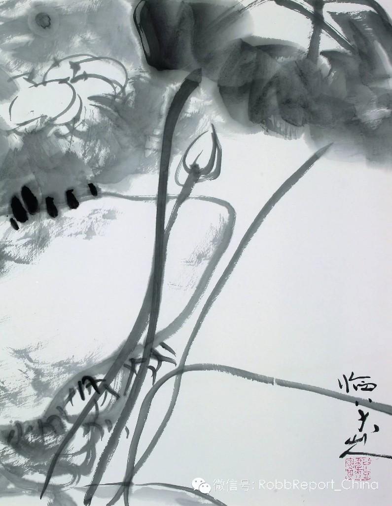艺术 - Magazine cover